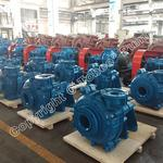 фото China horizontal centrifugal tailings pumps spare parts manufacturer
